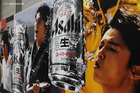 daikanshasai12_238.jpg