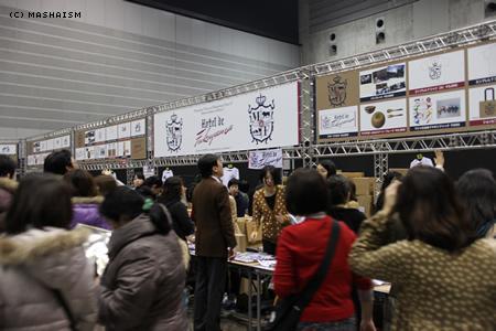 daikanshasai12_242.jpg