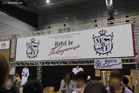 daikanshasai12_243.jpg
