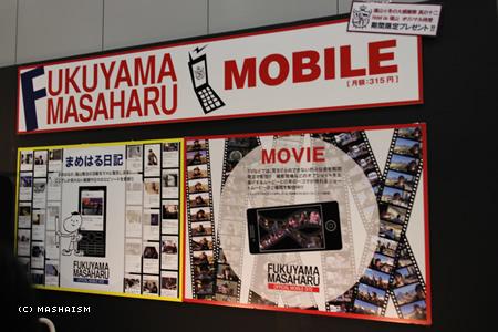 daikanshasai12_245.jpg
