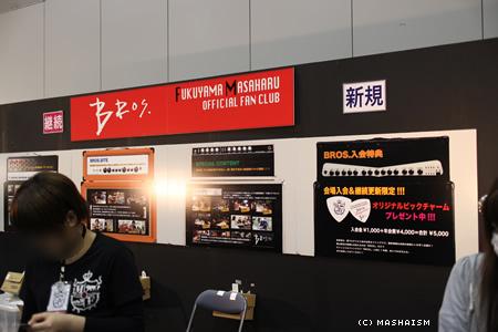 daikanshasai12_247.jpg