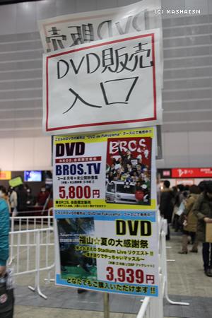 daikanshasai12_250.jpg
