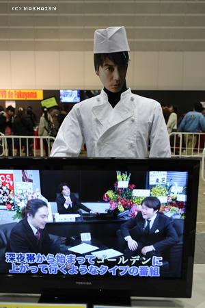 daikanshasai12_252.jpg