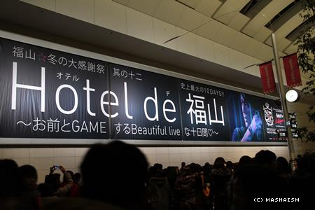 daikanshasai12_258.jpg
