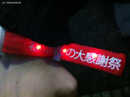 daikanshasai12_261.jpg