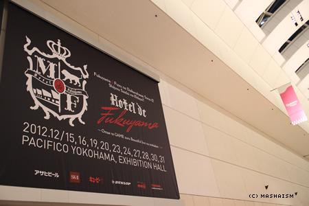 daikanshasai12_267.jpg