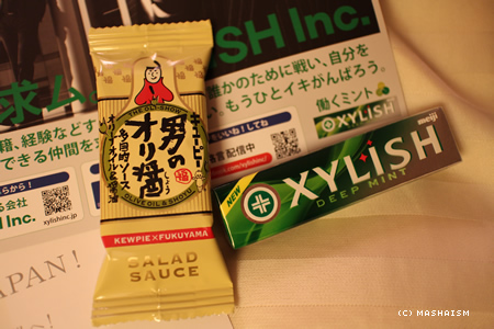 daikanshasai12_271.jpg