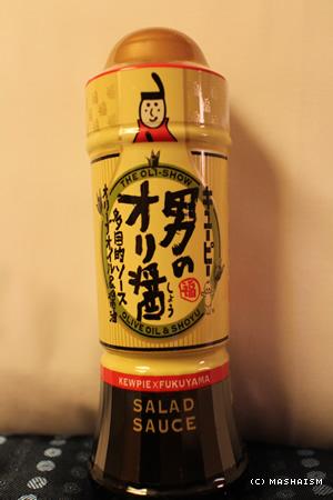 daikanshasai12_272.jpg
