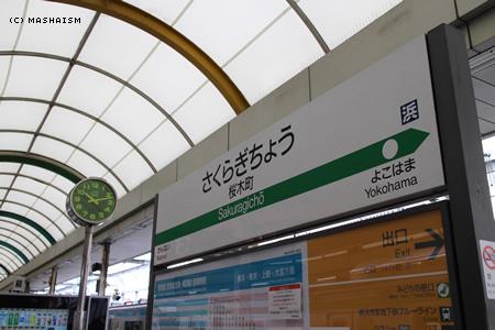 daikanshasai12_288.jpg