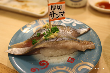 daikanshasai12_297.jpg