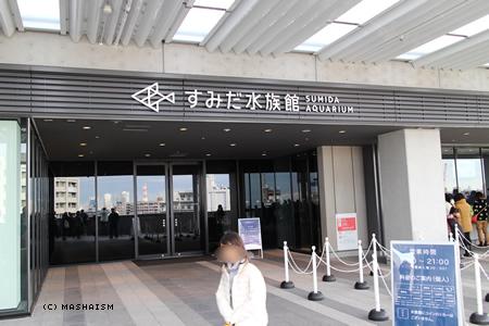 daikanshasai12_303.jpg