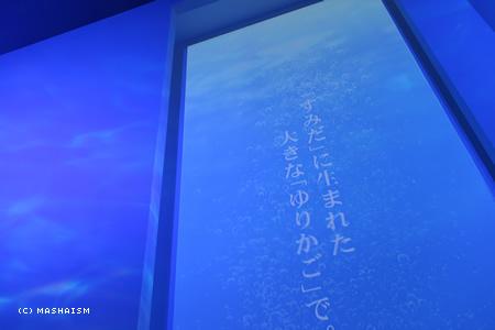 daikanshasai12_305.jpg