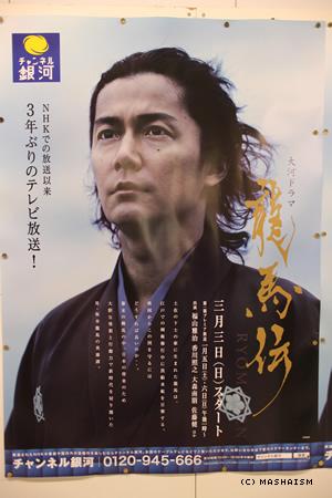 daikanshasai12_331.jpg
