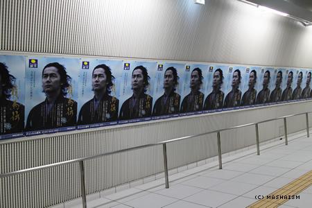 daikanshasai12_332.jpg