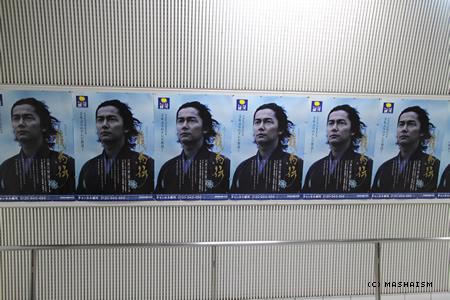 daikanshasai12_333.jpg