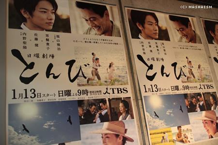 daikanshasai12_336.jpg
