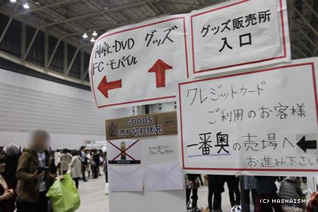daikanshasai12_337.jpg
