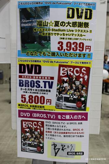daikanshasai12_338.jpg