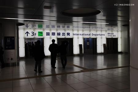 daikanshasai12_405.jpg