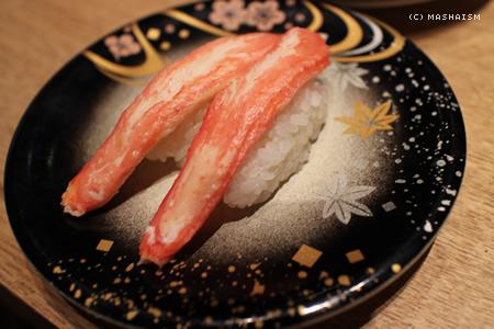 daikanshasai12_408.jpg