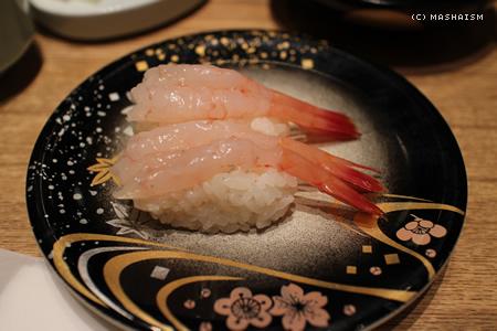 daikanshasai12_411.jpg