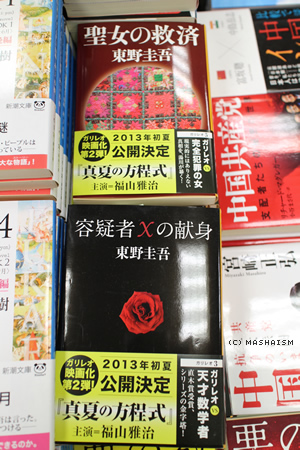 daikanshasai12_415.jpg