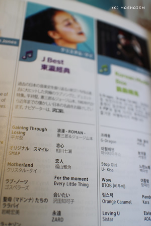 daikanshasai12_420.jpg