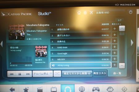 daikanshasai12_423.jpg