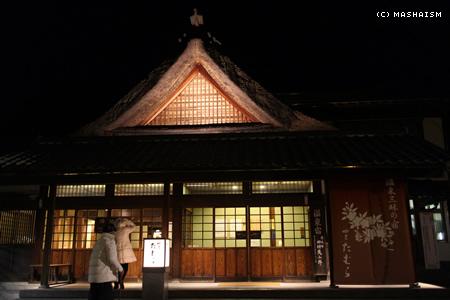 daikanshasai12_43.jpg
