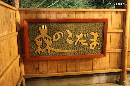 daikanshasai12_45.jpg