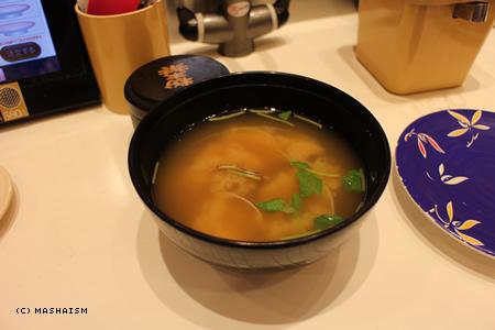 daikanshasai13_100.jpg