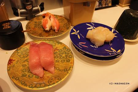 daikanshasai13_101.jpg