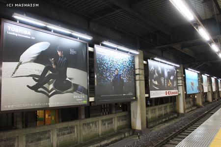 daikanshasai13_117.jpg