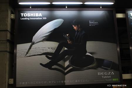 daikanshasai13_118.jpg