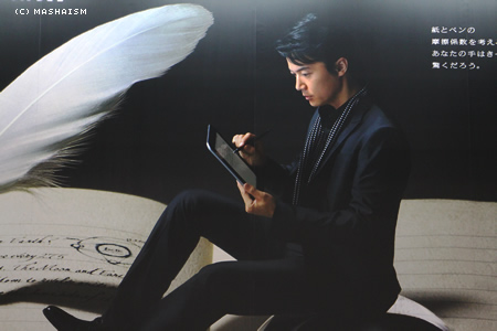 daikanshasai13_119.jpg