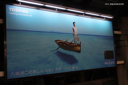 daikanshasai13_121.jpg