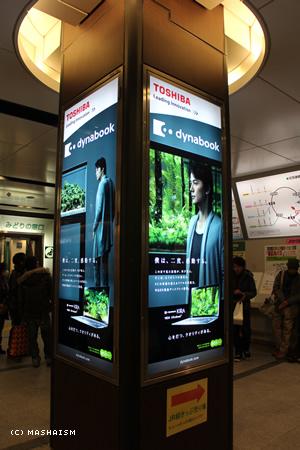 daikanshasai13_123.jpg