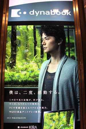 daikanshasai13_124.jpg