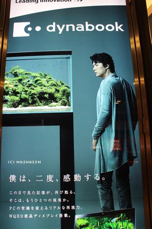 daikanshasai13_125.jpg