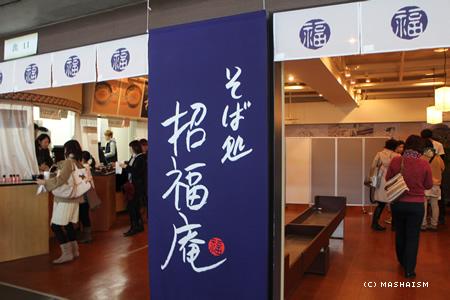 daikanshasai13_143.jpg