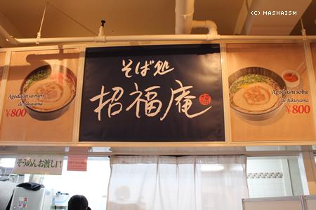 daikanshasai13_144.jpg