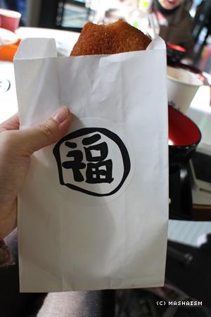 daikanshasai13_148.jpg