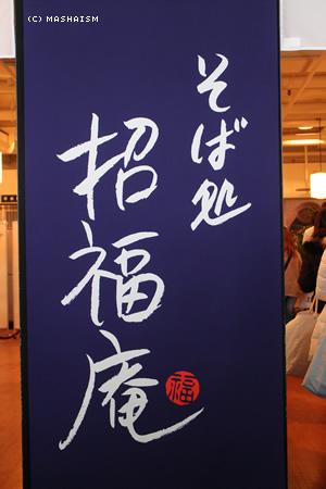daikanshasai13_153.jpg