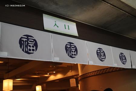 daikanshasai13_154.jpg