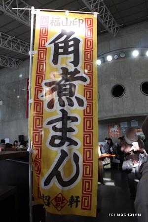 daikanshasai13_157.jpg