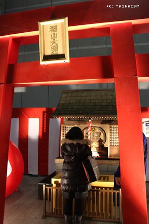 daikanshasai13_188.jpg