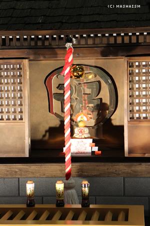 daikanshasai13_189.jpg