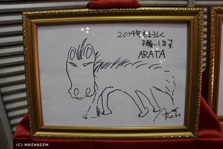 daikanshasai13_191.jpg