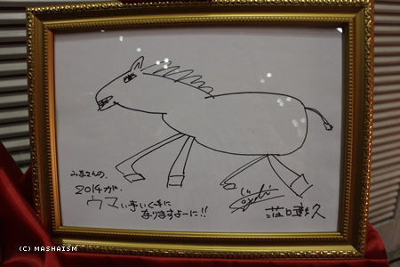 daikanshasai13_192.jpg