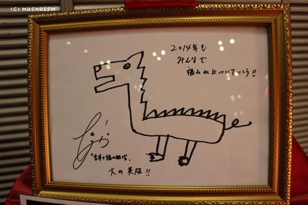 daikanshasai13_194.jpg